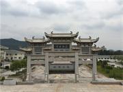 盘龙山公墓