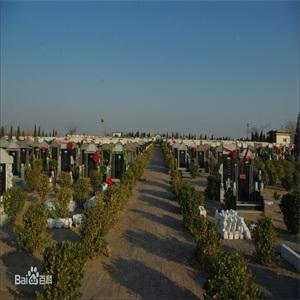 九峰陵东陵公墓