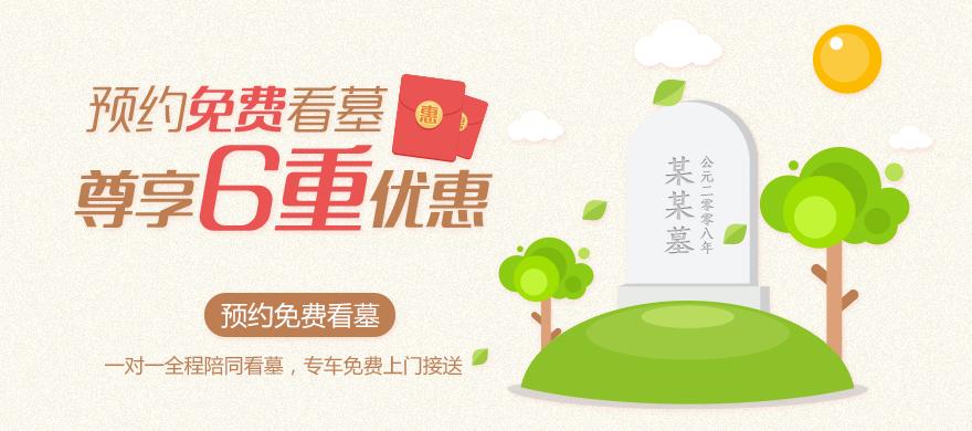 优惠政策 上海首页