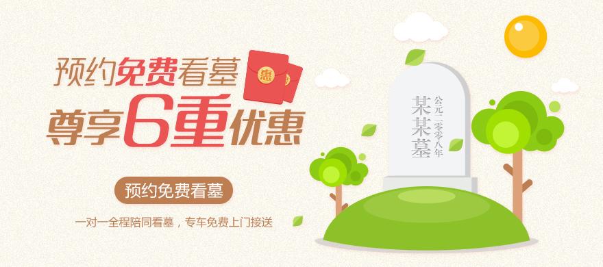 优惠政策 北京